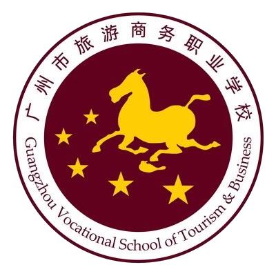 市旅游职业学校